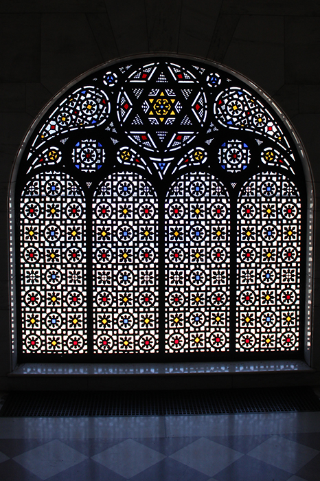 A Jewish Prayer for Peace